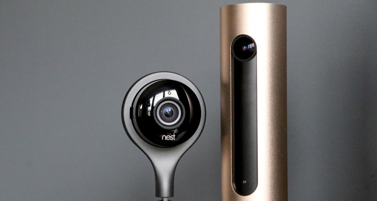 camera de surveillance connectée
